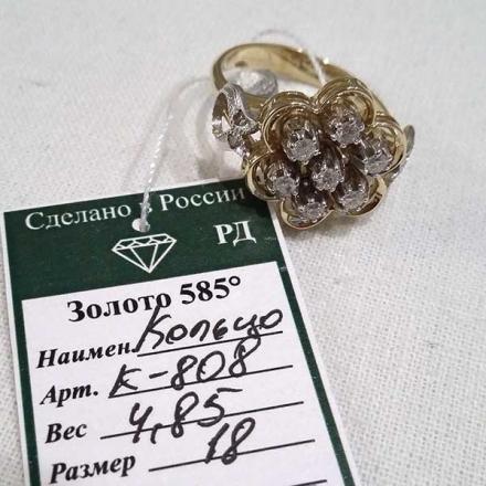 кольца +из золота +с бриллиантами
