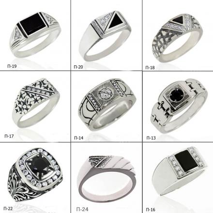 кольцо +с большим синим камнем