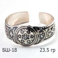 Серебряный браслет с чернью