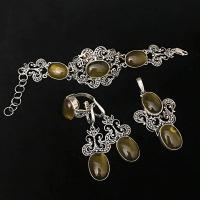 купить армянское серебро