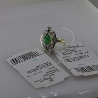 золотое кольцо с зеленым гранатом