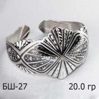 Женский браслет, серебро с чернью
