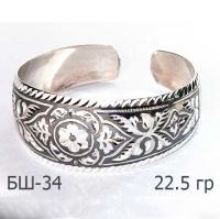 Женский браслет, серебро 875  с чернью