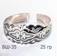 Женский браслет с кубачинским орнаментом