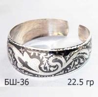 Женский браслет из серебра с кубачинским орнаментом