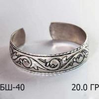 :енский браслет из серебра Кубачи