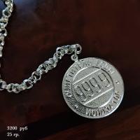 Ионизатор воды Монета