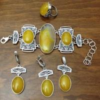Серебро с желтым агатом