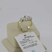 кольцо +с тремя бриллиантами