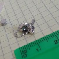 Кошельковая мышь серебро
