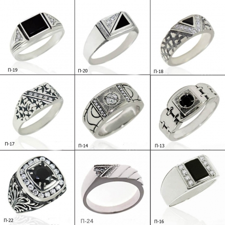 кольца +с гранатами цена