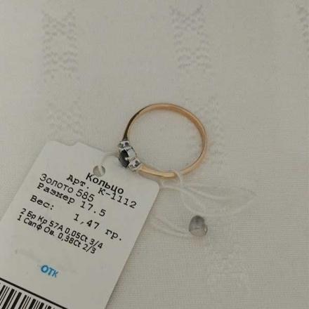 кольцо с бриллиантом до 10000