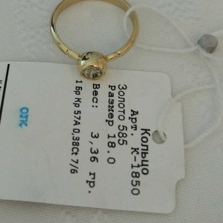 купить женское кольцо с бриллиантом