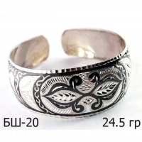 Серебряный браслет женский