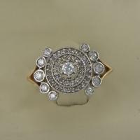 Кольцо золотое с россыпью  бриллиантов