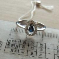 Кольцо с  сапфирами недорогое
