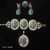 Комплект из серебра с синим агатом