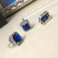 Комплект из серебра Синий