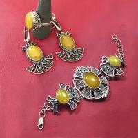 Комплект из серебра с желтым агатом