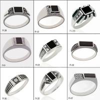 Кольцо нефрит серебро