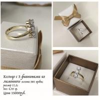 кольцо с фианитом 3 карата
