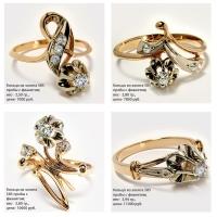 кольцо тюльпан санлайт