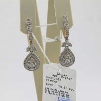 Cерьги висячие из золота 585 с  бриллиантами
